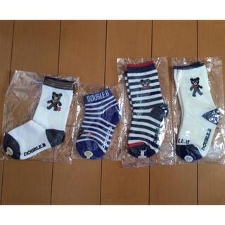 DOUBLE.B - 【新品】ミキハウス  ダブルb 靴下 ソックス 13〜15cm 4点セット