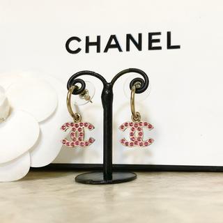 CHANEL - 正規品 シャネル ピアス フープ ゴールド ココマーク ピンク ストーン 金 石