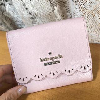 kate spade new york - 【専用】kate spade ケイトスペード 二つ折り財布
