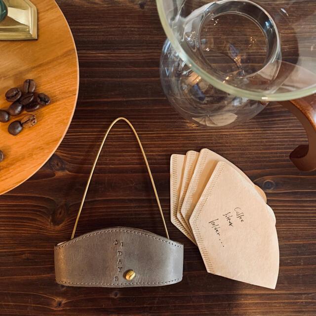 コーヒーフィルターホルダー ハンドメイド 革 コーヒー フィルター  ハンドメイドの生活雑貨(キッチン小物)の商品写真