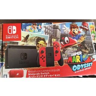 ニンテンドースイッチ(Nintendo Switch)のNintendo Switch 本体 ニンテンドースイッチ マリオ(家庭用ゲーム機本体)