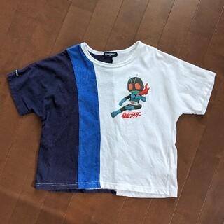 kladskap - kladskap Tシャツ 120