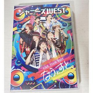 ジャニーズウエスト(ジャニーズWEST)のジャニーズWEST LIVE DVD 2017 なうぇすと(アイドル)