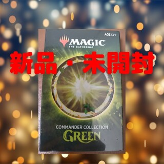 MTG コマンダー・コレクション グリーン 新品・未開封(Box/デッキ/パック)