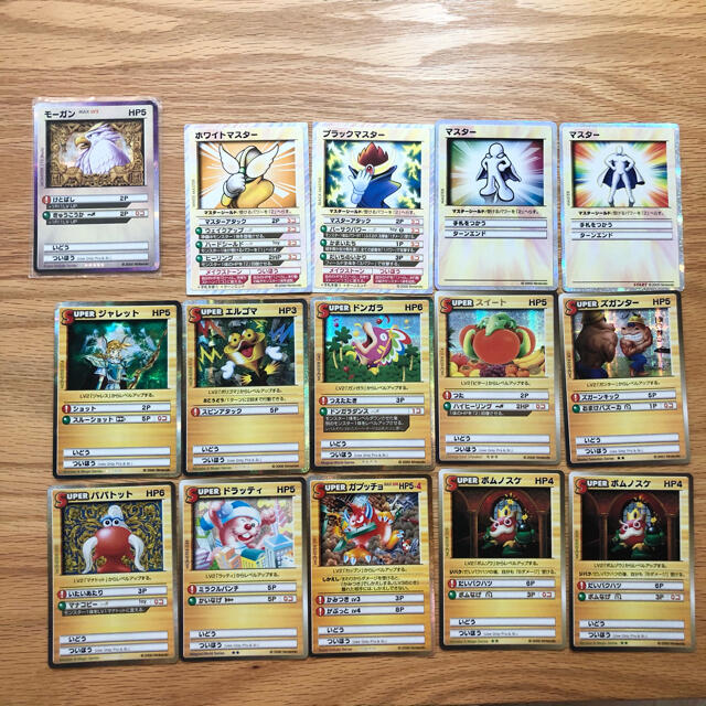 任天堂(ニンテンドウ)のカードヒーローまとめ売り エンタメ/ホビーのトレーディングカード(その他)の商品写真