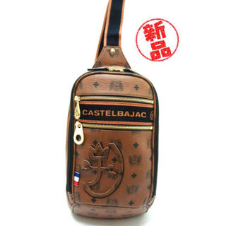 CASTELBAJAC - 新品/未使用 カステルバジャック モノグラム ボディ バッグ  ショルダー
