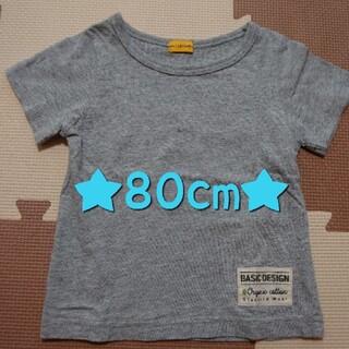 シマムラ(しまむら)のシンプル✴ワッペン付きTシャツ(Tシャツ)
