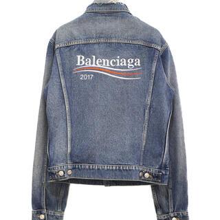 Balenciaga - Balenciaga バレンシアガ デニムジャケット キャンペーンロゴ 2017