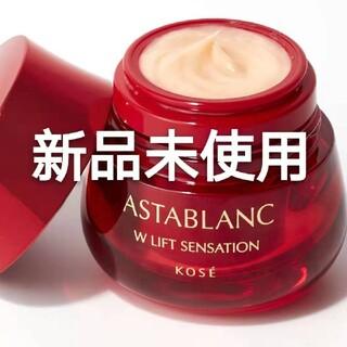 ASTABLANC - コーセー アスタブラン 薬用クリーム状美容液 美容液