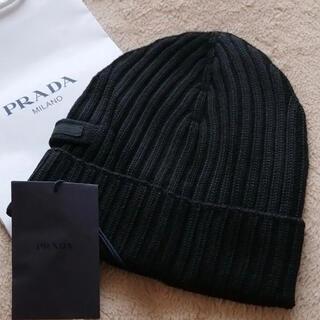 PRADA - 正規品 PRADA プラダ ロゴ入り ニットキャップ ブラック ユニセックス