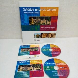★ Treasures of Baden-Wurttemberg DVD2枚付き