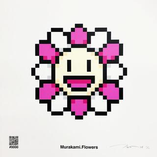 メディコムトイ(MEDICOM TOY)の村上隆 新作Murakami.Flower #0000(版画)