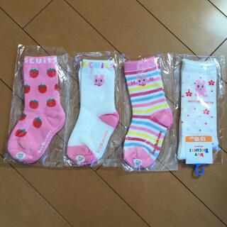 HOT BISCUITS - 【新品】ミキハウス  ホットビスケッツ 靴下 ソックス 4点セット13〜15cm