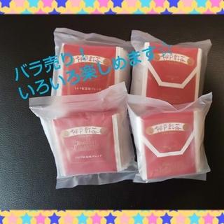 紅茶ティーバッグ 【福袋】バラ売り(38袋)(茶)