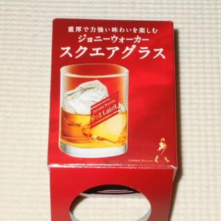 キリン - グラス Red Label 重厚で力強い味わいを楽しむ ジョニーウォーカー