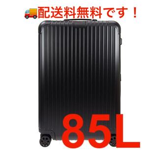 リモワ(RIMOWA)のセールリモワ 83273634エッセンシャル チェックインL 85L ブラック(旅行用品)