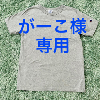Champion - Champion チャンピオン グレー Tシャツ160cm