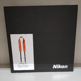 ニコン(Nikon)のNikon プレミアムレザーストラップ AN-SPL001 BR(その他)
