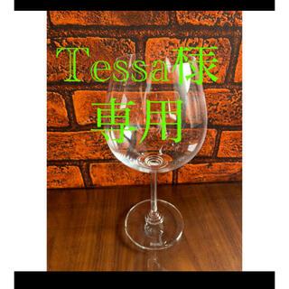 リーデル(RIEDEL)の◯売約済 Tessa様◯(グラス/カップ)