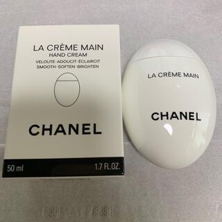 CHANEL - シャネル ラ クレーム マン