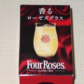 キリン(キリン)のグラス Foul Roses 香るローゼズグラス 295ml★新品未使用(ノベルティグッズ)