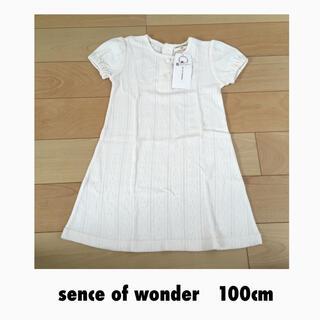 sense of wonder - 新品未使用タグ付き センスオブワンダー 半袖ワンピース