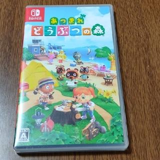 Nintendo Switch - 【中古】任天堂Switch「あつまれどうぶつの森」