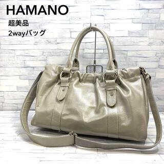 ハマノヒカクコウゲイ(濱野皮革工藝/HAMANO)の超美品 濱野 HAMANO 2way バッグ ハンドバッグ  ショルダー(ハンドバッグ)