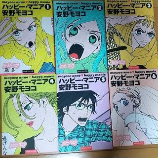 ハッピー·マニア(女性漫画)