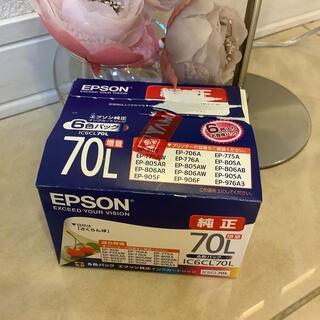 エプソン(EPSON)のEPSON 純正インクカートリッジ(オフィス用品一般)