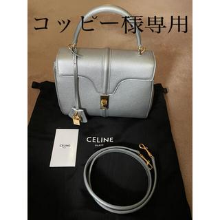 celine - セリーヌ セーズ16 2wayバッグ