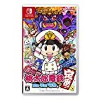 Nintendo Switch - 新品 未開封-桃太郎電鉄 ~昭和 平成 令和も定番