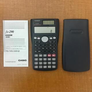 カシオ(CASIO)のCASIO 関数電卓 fx-290(オフィス用品一般)