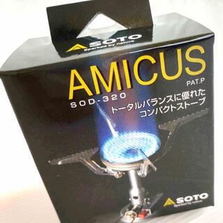 新富士バーナー - 新富士バーナー SOTO AMICUS SOD-320 新品