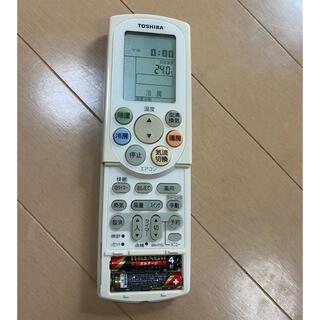 トウシバ(東芝)の東芝 WH-F1G エアコン用リモコン(エアコン)