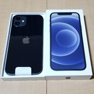 アイフォーン(iPhone)の【新品】iPhone 12 ブラック 64 GB au 本体(スマートフォン本体)