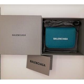 バレンシアガ(Balenciaga)のバレンシアガの3つ折り財布(財布)