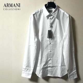 アルマーニ コレツィオーニ(ARMANI COLLEZIONI)の新品 ARMANI COLLEZIONI アルマーニ 上質 長袖 ドレスシャツ(シャツ)