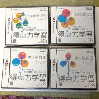 ニンテンドーDS(ニンテンドーDS)の任天堂 DS 得点力学習 4セット(家庭用ゲームソフト)