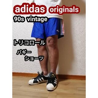 オリジナル(Original)の90s アディダスオリジナルス ショートパンツ バギーショーツ M トリコロール(ショートパンツ)