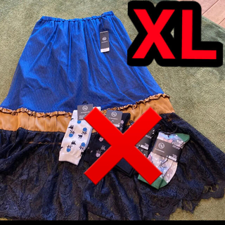 アンダーカバー(UNDERCOVER)のあず様専用‼️新品 ジーユー アンダーカバー コンビネーションスカート XL(ロングスカート)