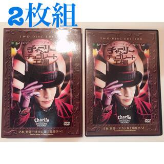 【送料無料❗️】チャーリーとチョコレート工場 特別版 DVD 2枚組(外国映画)