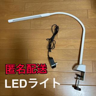 オーム電機 - デスクライト 勉強机ライト オーム電機 OAL-L14G-W LEDライト