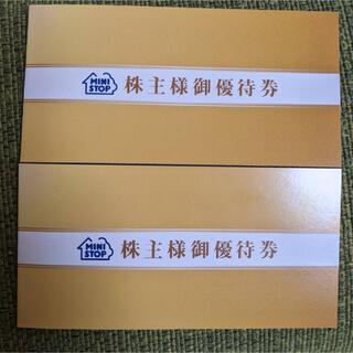 ミニストップ 株主様御優待券 ソフトクリーム無料券×5枚/2冊