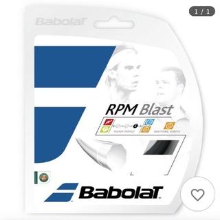 バボラ(Babolat)のテニスストリング バボラ RPMブラスト(ラケット)