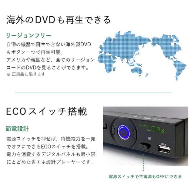 DVDプレイヤー BSD-M1BK スマホ/家電/カメラのテレビ/映像機器(DVDプレーヤー)の商品写真