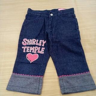 Shirley Temple - シャーリーテンプル デニム 110cm 02MN0507686