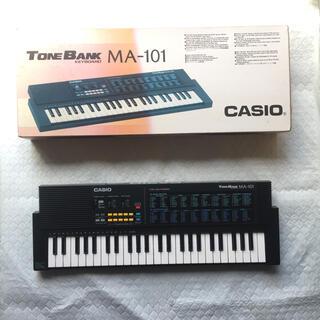 CASIO - 電子キーボード CASIO  MA-101