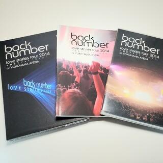 back number バックナンバー 横浜ラブストーリー2 初回限定版 DVD