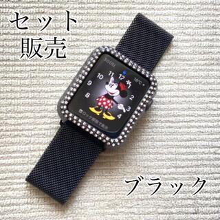 Apple watch アップルウォッチ バンド ベルト+カバーセット7c